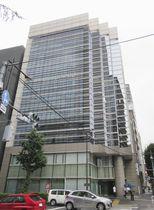 関連会社の返金トラブルが発生している「ジュピタープロジェクト」が入るビル=23日、東京都千代田区