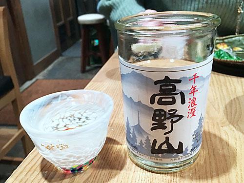 和歌山県和歌山市 天長島村酒造