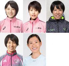 (左上から)前田穂南、小原怜、野上恵子(左下から)安藤友香、岩出玲亜