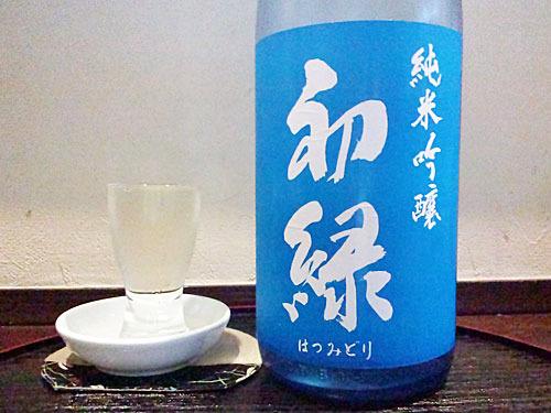 岐阜県下呂市 高木酒造