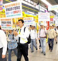 伊方原発の再稼働に反対したデモ行進=21日午後、松山市湊町5丁目