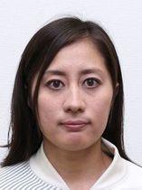 竹内智香さん