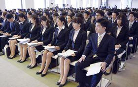 昨年10月1日、大手保険会社の採用内定式に臨む学生たち=東京・丸の内