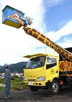 関森電設の「きりんちゃんの作業車」。現在の車両は2013年購入の3代目だ