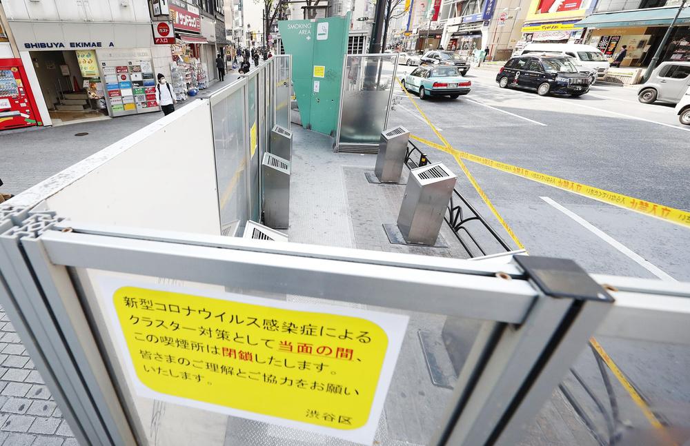 新型コロナウイルス感染拡大を防ぐため、閉鎖された街角の喫煙所=4月8日、東京・JR渋谷駅前