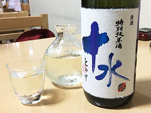 山形県鶴岡市 加藤嘉八郎酒造