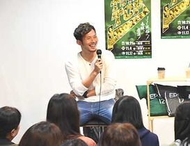 トークショーで会場からの質問に笑顔で答える飯田選手