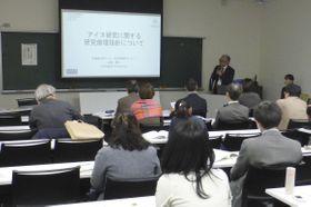 仙台市で開かれた学会=7日