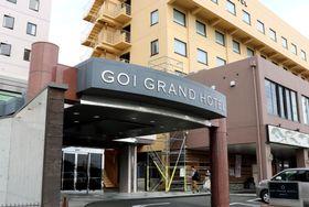 照明器具が落下する事故があった「五井グランドホテル」=18日午前、千葉県市原市