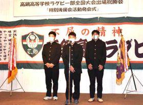 ベスト8入りの目標を述べる田中翔主将(中央)