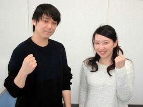 熊本城マラソンへ意気込む喜田悠太郎さん(左)と三輪麗奈さん(神戸マラソン実行委員会事務局提供)