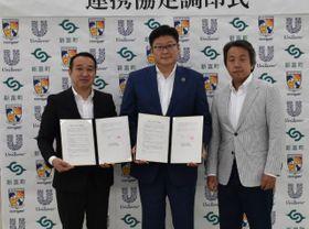 新富町の小嶋町長(左)とユニリーバ・ジャパンの高橋社長(中央)、テゲバジャーロの小林会長