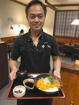 「お食事処しもむら」で提供しているしょうゆカツ丼。食べる直前に温かいしょうゆを自分でかけるスタイルだ=大野市新庄の同店で