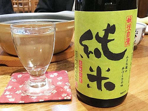 新潟県上越市 小山酒造店