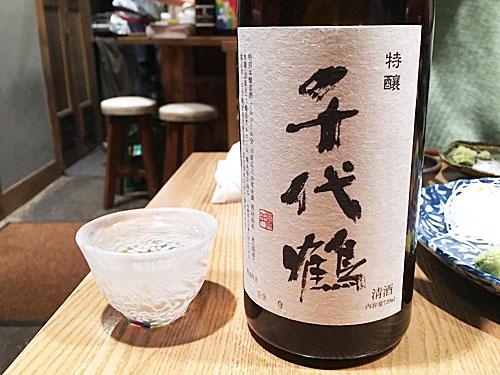 富山県滑川市 千代鶴酒造