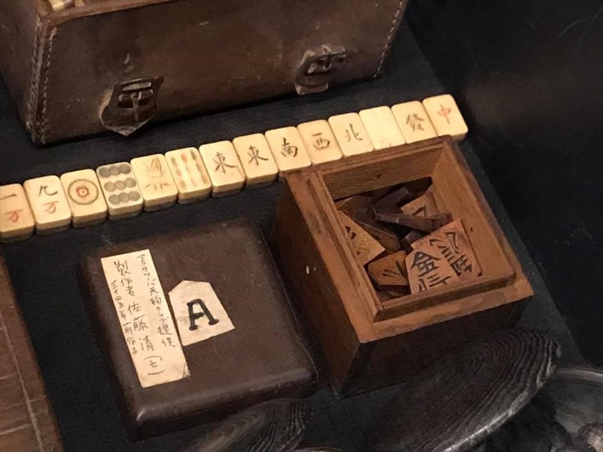 移民資料館に展示されていた将棋の駒