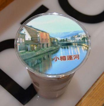 好みの画像で「ラテアート」 小樽にカフェ「デコバコ」開業 専用機械で20秒 「苦しい飲食業の起爆剤に」