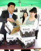 県産木材で「やまが炭」開発 長沢燃料商事(米沢)、芸工大と連携