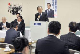 次期衆院選をにらみ開かれた自民党の研修会の初会合で、発言する二階幹事長(中央)=18日午後、東京・永田町の党本部