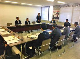 生活保護の不正受給防止へ自治体と県警が連携強化を図った連絡会の会合=横浜市中区の県警本部