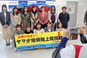 合宿で島を訪れ市職員の歓迎を受けるヤマダ電機陸上部の選手たち=五島市、福江空港