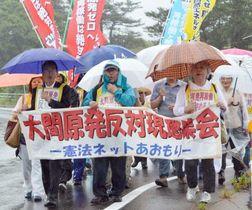 大間原発の建設反対を訴えてデモ行進する参加者=16日午後、青森県大間町