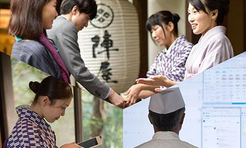ICT活用により旅館サービスの質・生産性向上を実現する『陣屋コネクト』