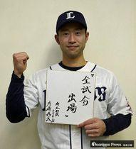 「来季は全試合に出場したい」と語る埼玉西武・外崎