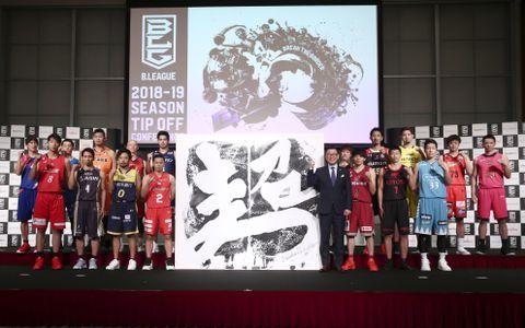 Bリーグ開幕を前に記念写真に納まる、大河正明チェアマン(前列右から4人目)とB1の選手たち=24日午後、東京都内のホテル