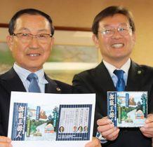 【松阪しょんがい音頭「松阪三偉人」を披露する奥村会長(左)と竹上市長=松阪市役所で】