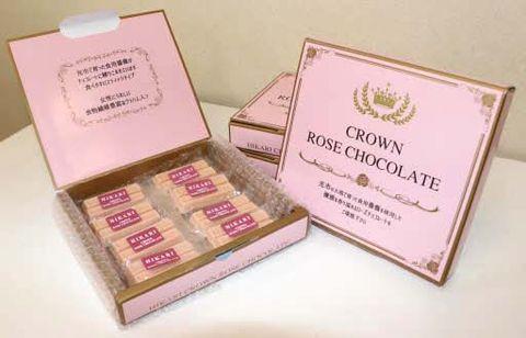 光市産の食用バラを使った「光クラウンローズチョコレート」