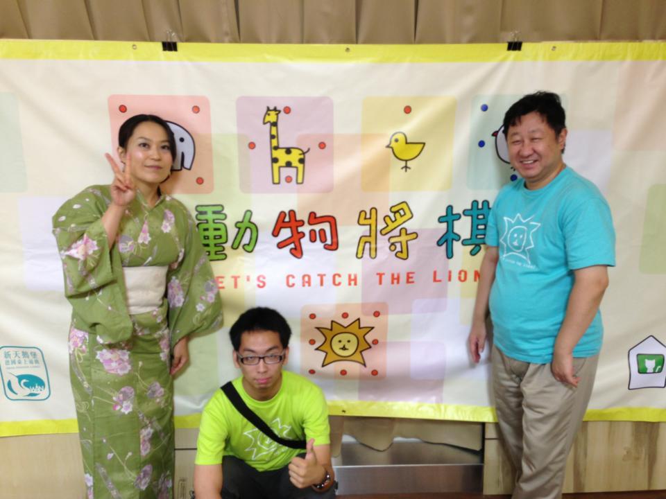 台北のゲームフェスティバルで