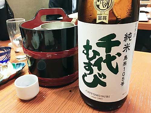 鳥取県境港市 千代むすび酒造