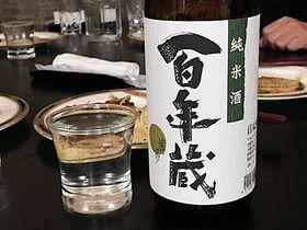 長野県諏訪市 宮坂醸造