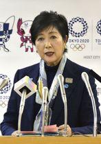 記者会見する東京都の小池百合子知事=24日午後、東京都庁