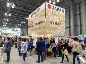 米ニューヨークの旅行博覧会「ニューヨーク・タイムズ・トラベル・ショー」に出展した日本の団体のブース=24日(共同)