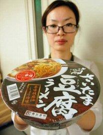 カップ麺として商品化されたB級グルメ「豆腐ラーメン」=さいたま市で