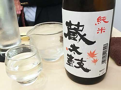 福島県喜多方市 喜多の華酒造場
