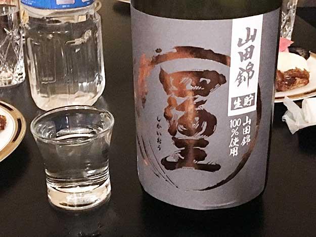 愛知県豊橋市 福井酒造