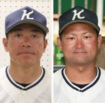 森光淳郎監督(左)と梶山和洋部長