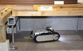 積水ハウスが導入する床下点検の小型走行ロボット