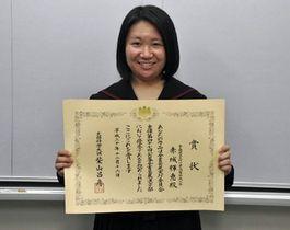 全書芸展で文科大臣賞を受賞した赤城さん