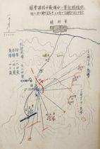 毒ガス戦部隊の迫撃第5大隊が中国・山西省南部の戦闘の様子を図示した「戦闘経過要図」。旧日本陸軍の位置や行動は青、中国軍は赤で示されている(松野誠也さん提供)