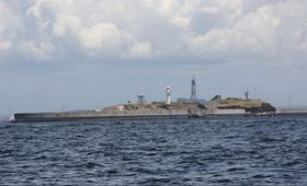 東京湾に浮かぶ第二海堡