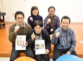 世界パーキンソン病学会に参加する県内のパーキンソン病患者と家族