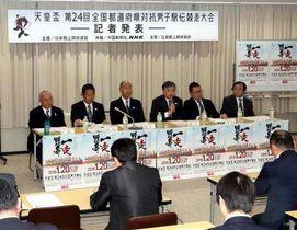 記者発表であいさつする日本陸連の河野ディレクター(左から4人目