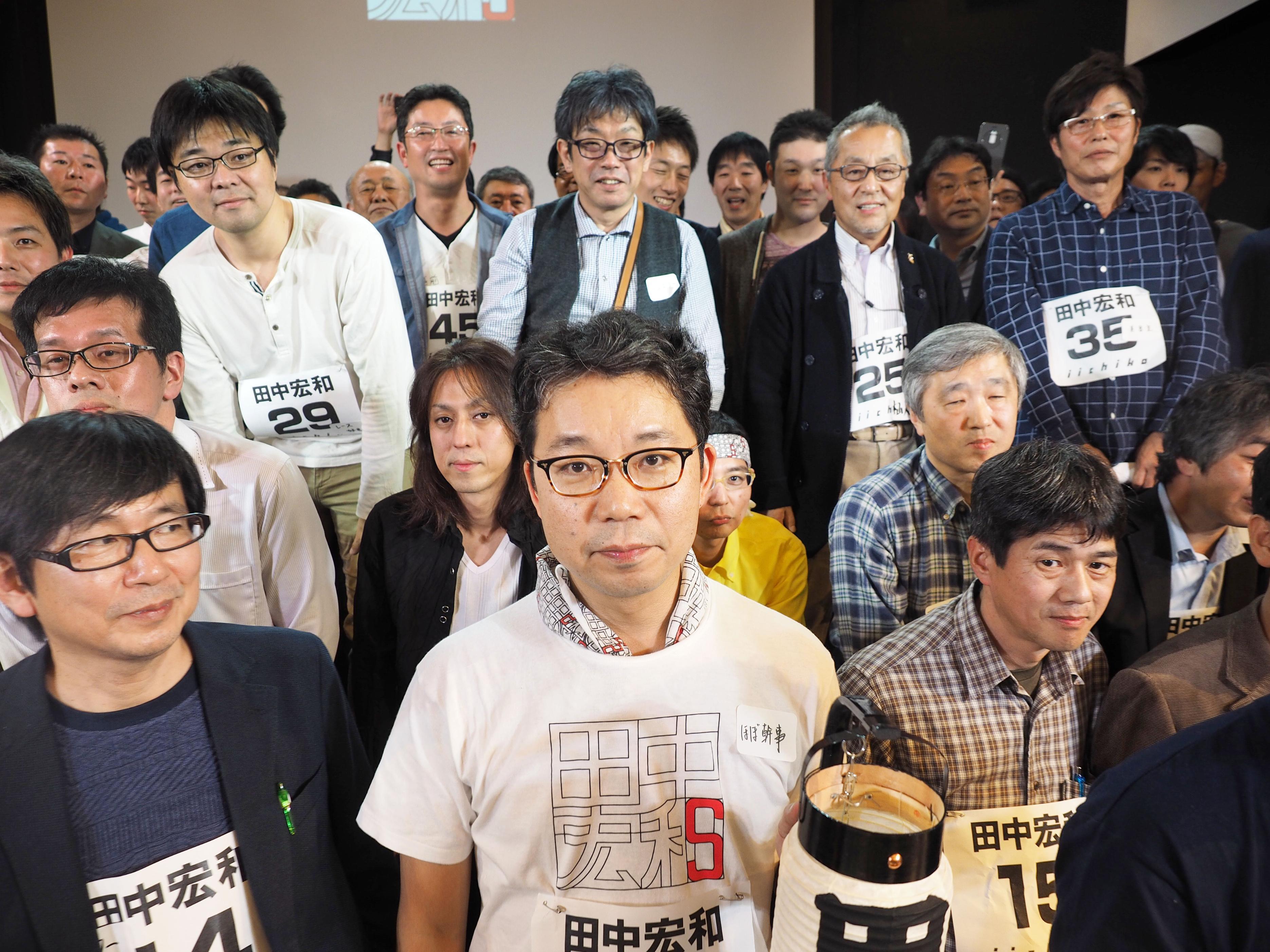「全国大会」に集まった同姓同名の田中宏和たち。前列中央が「ほぼ幹事」の田中宏和=東京都渋谷区