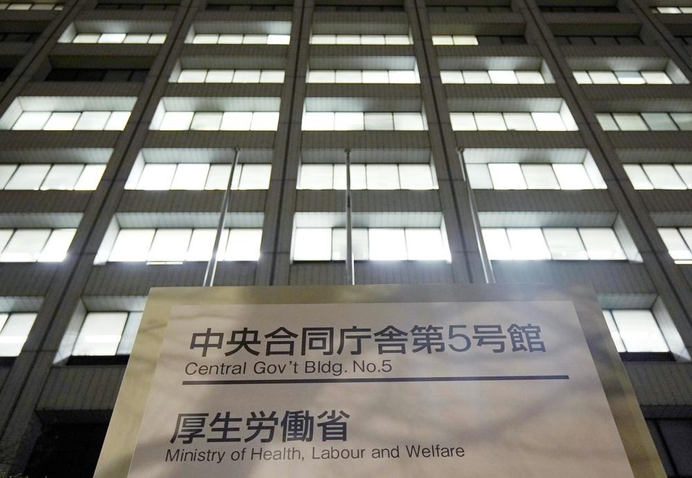 厚生労働省が入る中央合同庁舎=2月、東京・霞が関
