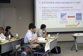 知的障害のある長男をおりに閉じ込めていた事件で、兵庫県三田市の対応を検証した第三者委員会=20日午後、兵庫県三田市