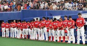 試合前、豪雨災害の犠牲者に黙とうをささげる広島ナイン